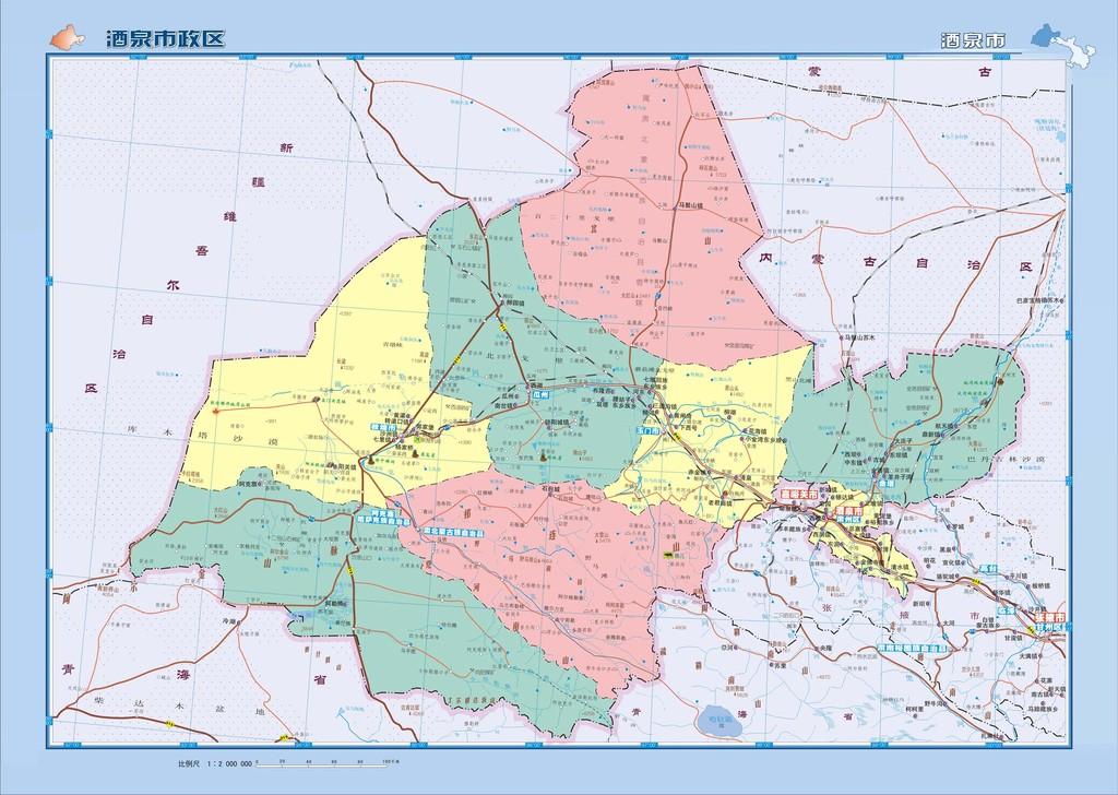 酒泉市行政区划地图