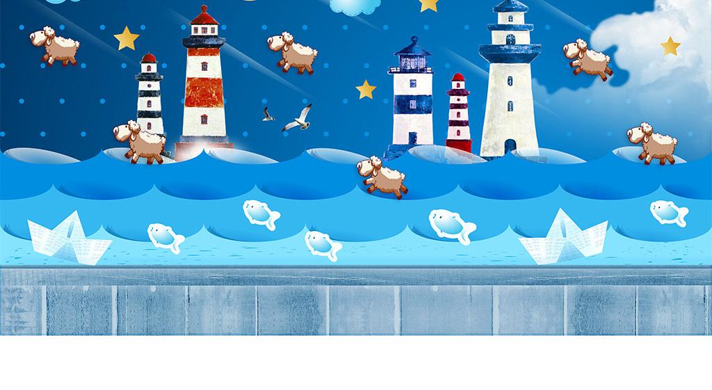 手绘立体酒店背景卡通房迪士尼绵羊宇宙主题房星空城堡星空背景蓝色