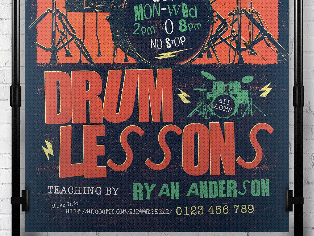 怀旧复古手绘架子鼓音乐演出培训课宣传海报
