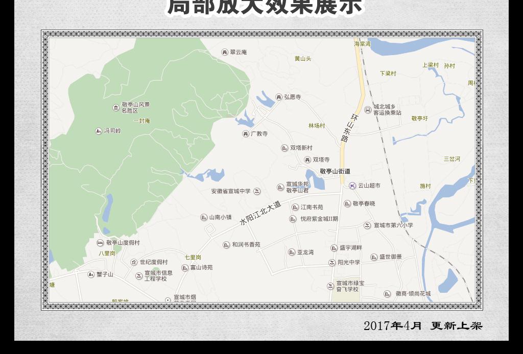 高清宣城市宣州区地图