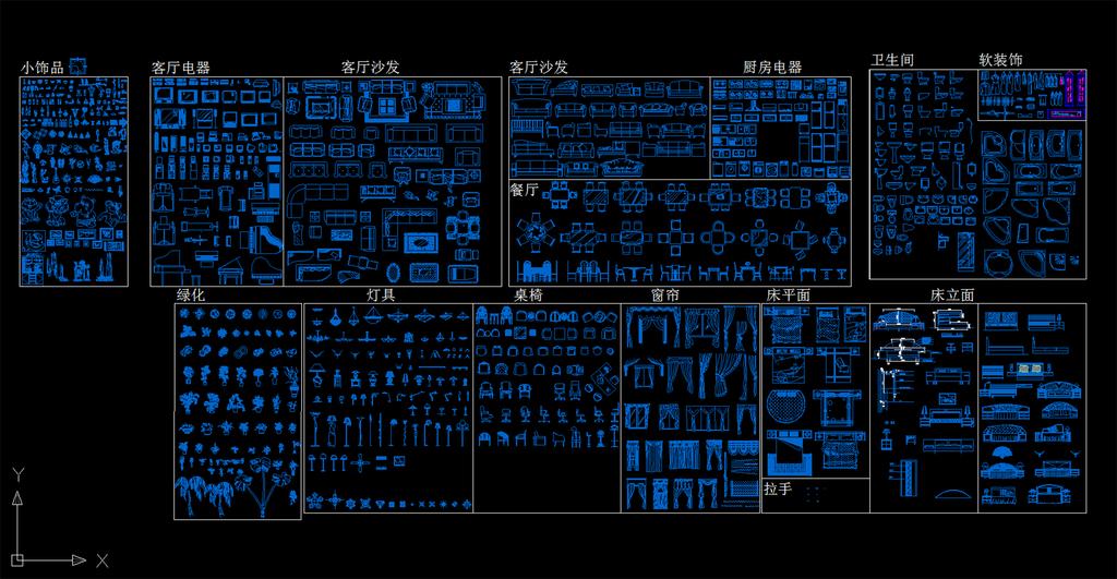 CAD室内设计图库平面图下载 图片9.00MB CAD图纸大全 室内CAD图