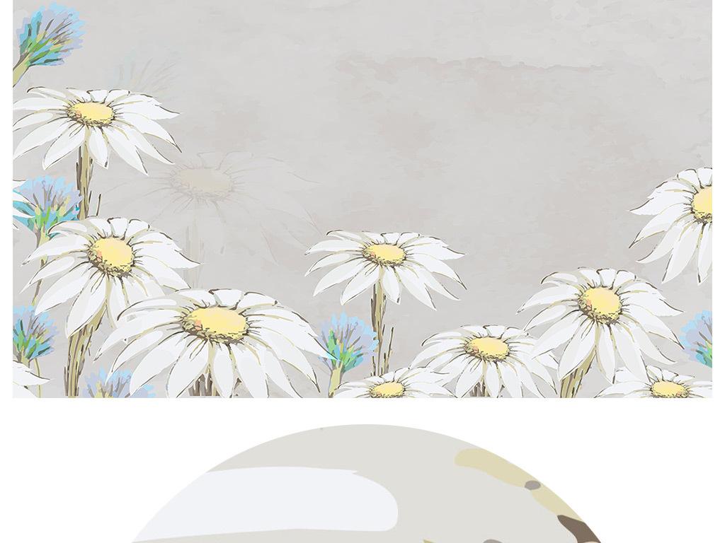小清新手绘雏菊背景墙