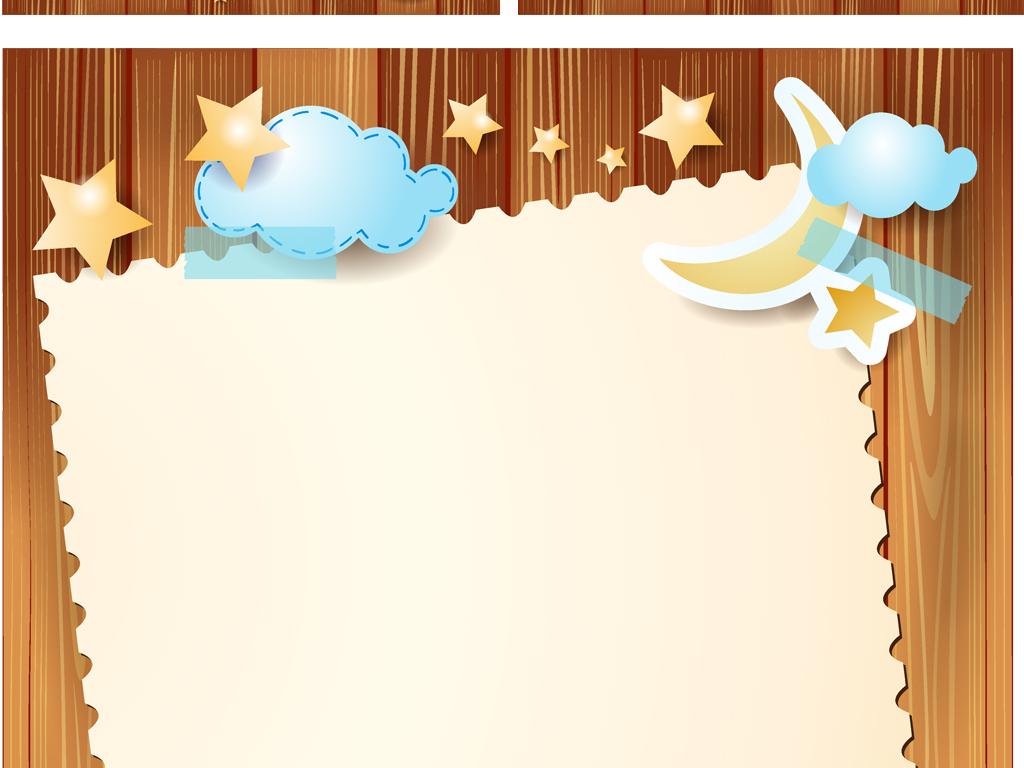 设计元素 背景素材 卡通边框 > 非常可爱卡通儿童节海报背景全套共4张