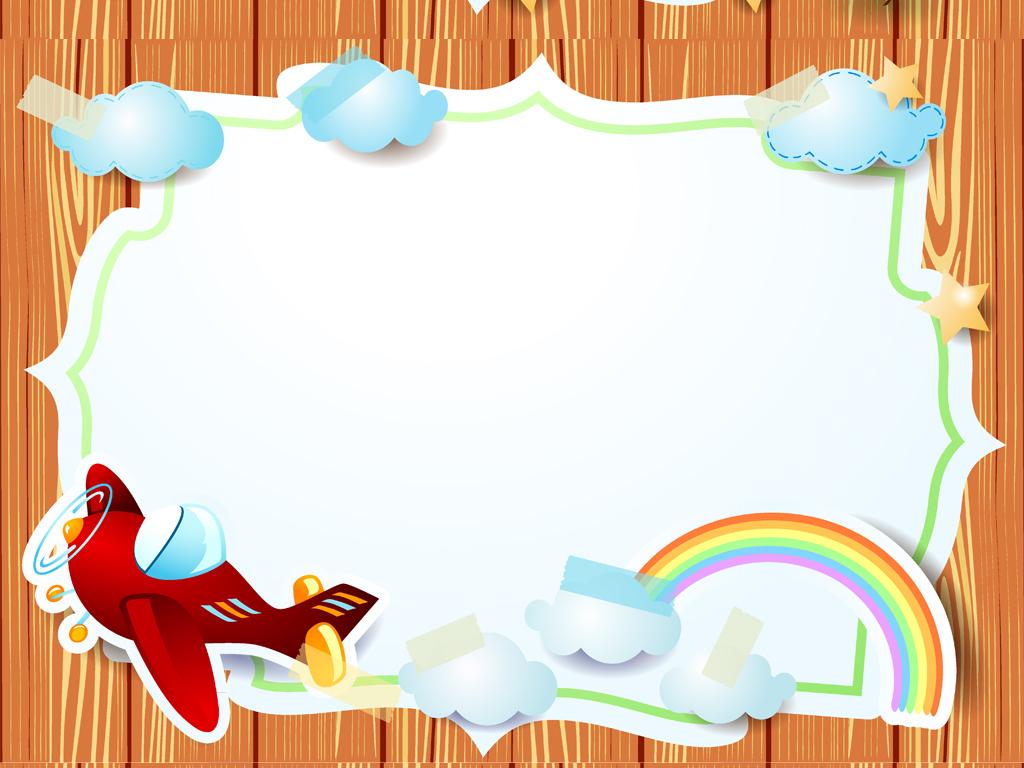 免扣元素 花纹边框 卡通手绘边框 > 非常可爱的卡通儿童节海报背景