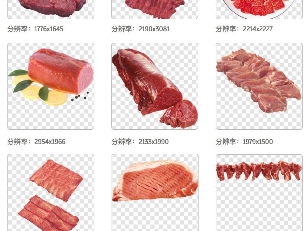高清卡通手绘新鲜猪肉牛肉羊肉肉制品素材