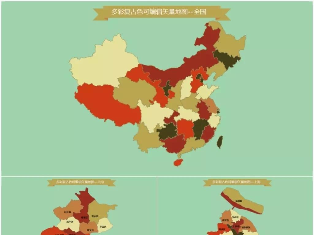 炫彩几何元素中国地图PPT元素设计