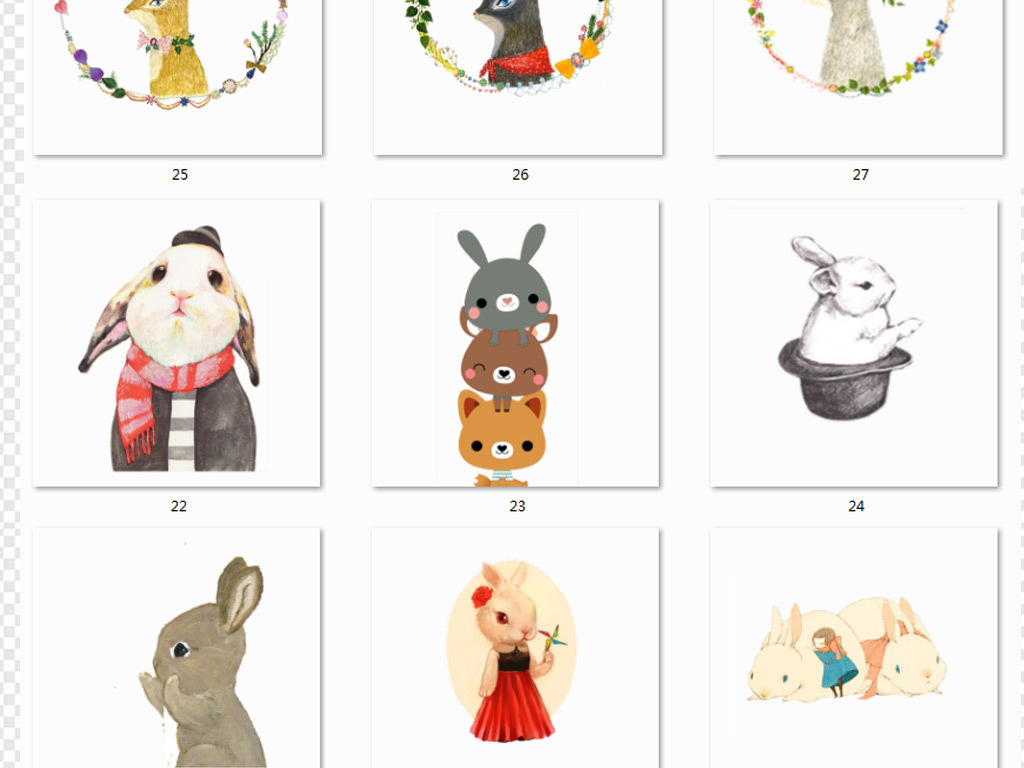 森林手绘可爱小兔兔png免抠图素材