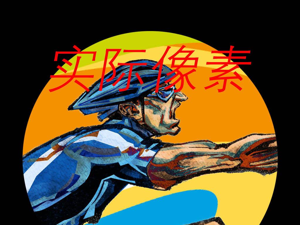 欧美手绘自行车水泥墙健身背景墙图片设计素材_高清(.