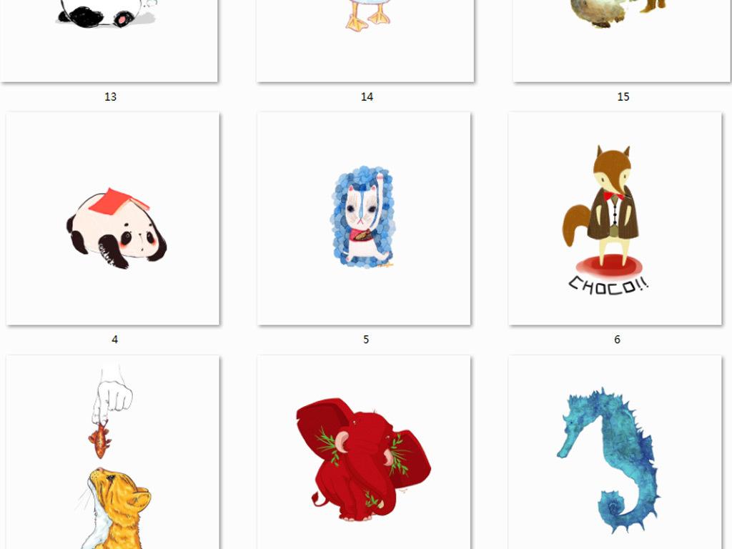 手绘卡通动物png免抠图素材