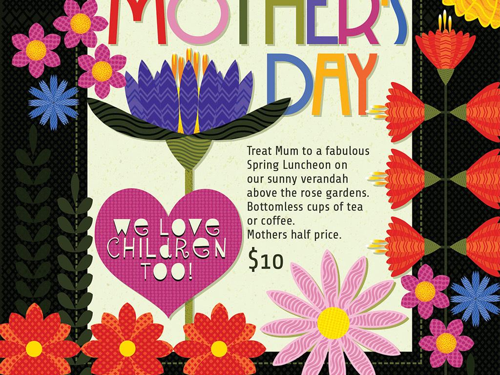 多彩文艺创意手绘感恩母亲节活动宣传海报