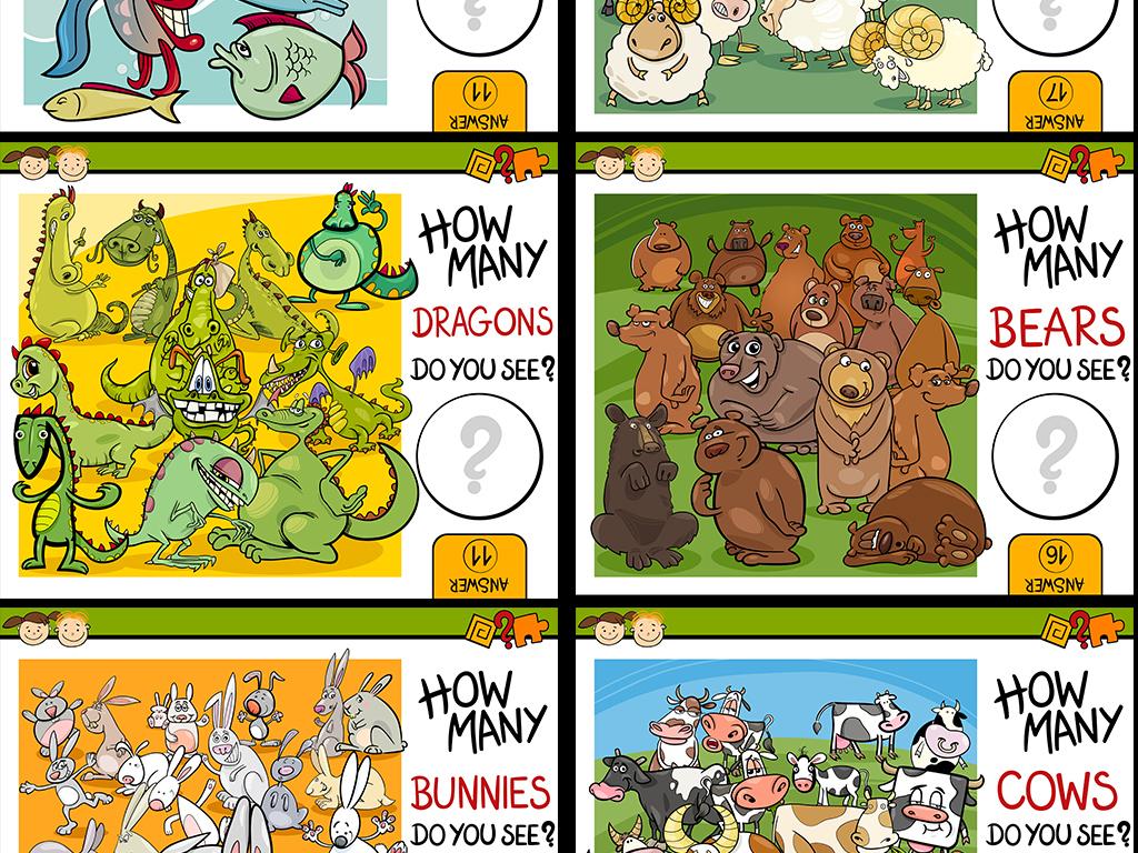 手绘卡通儿童房背景墙装饰画无框画矢量素材