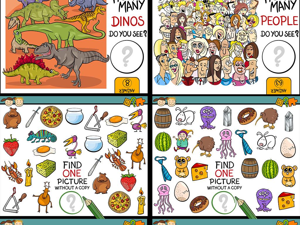 动物集合矢量素材卡通背景素材卡通素材手绘卡通手绘背景卡通装饰画儿