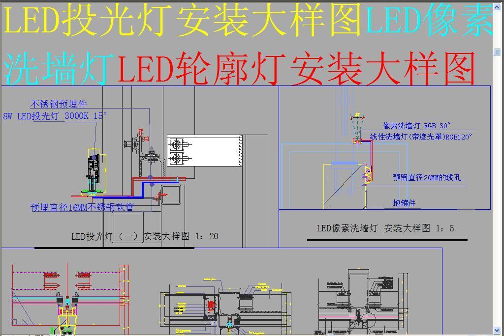施普达LED灯,怎么安装 求大神指导详细安装过程