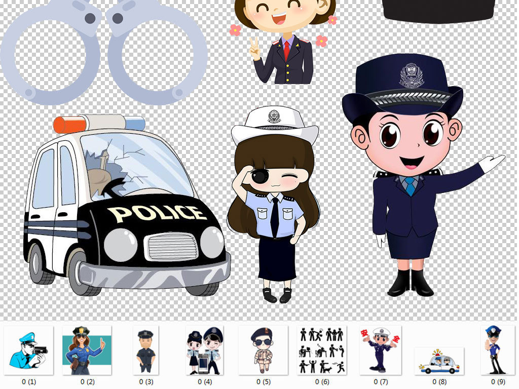 手绘警察警察敬礼警察ppt背景图片中国警察交通警察标志可爱特警警徽