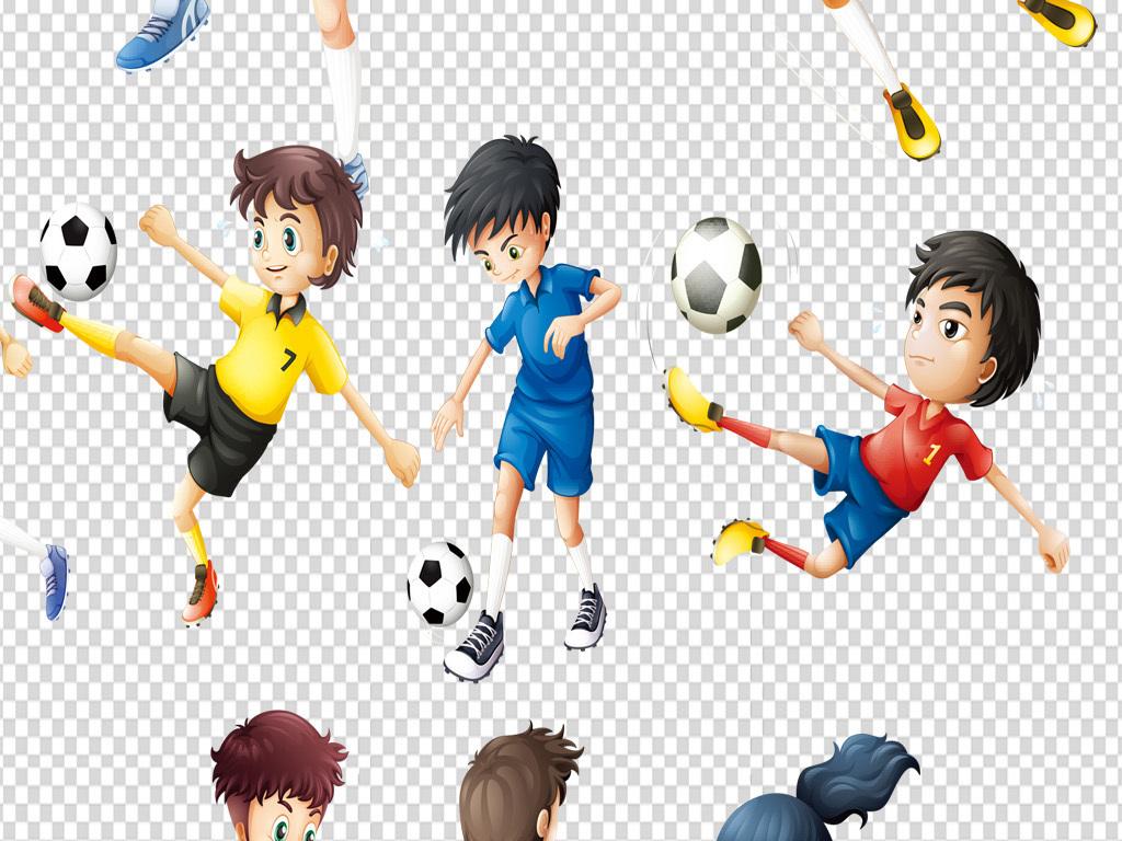 儿童足球运动人物素材图片下载psd素材 动漫人物