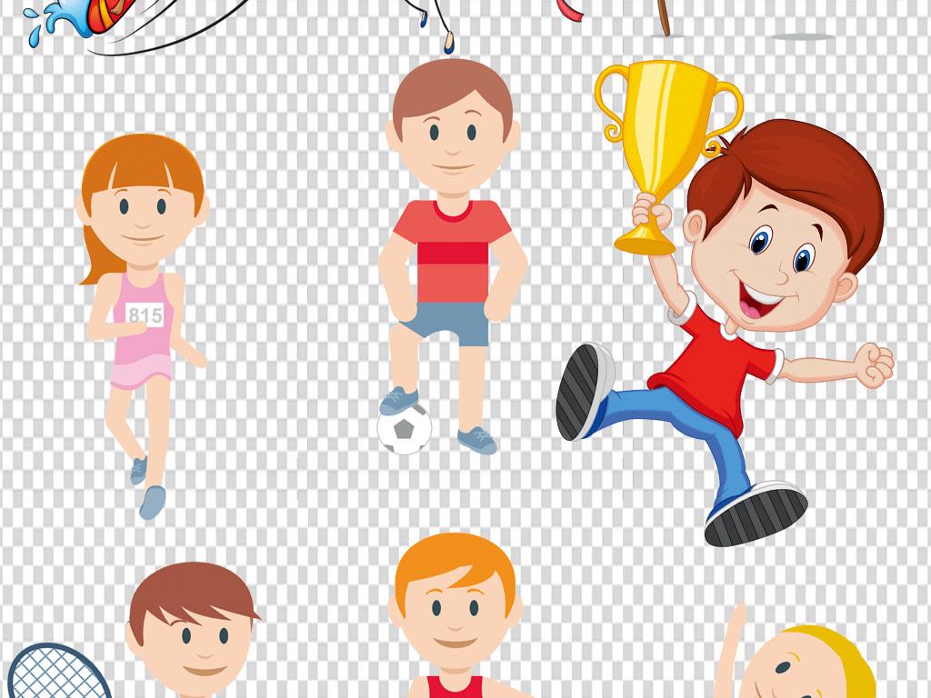 各项运动卡通人物png透明背景素材