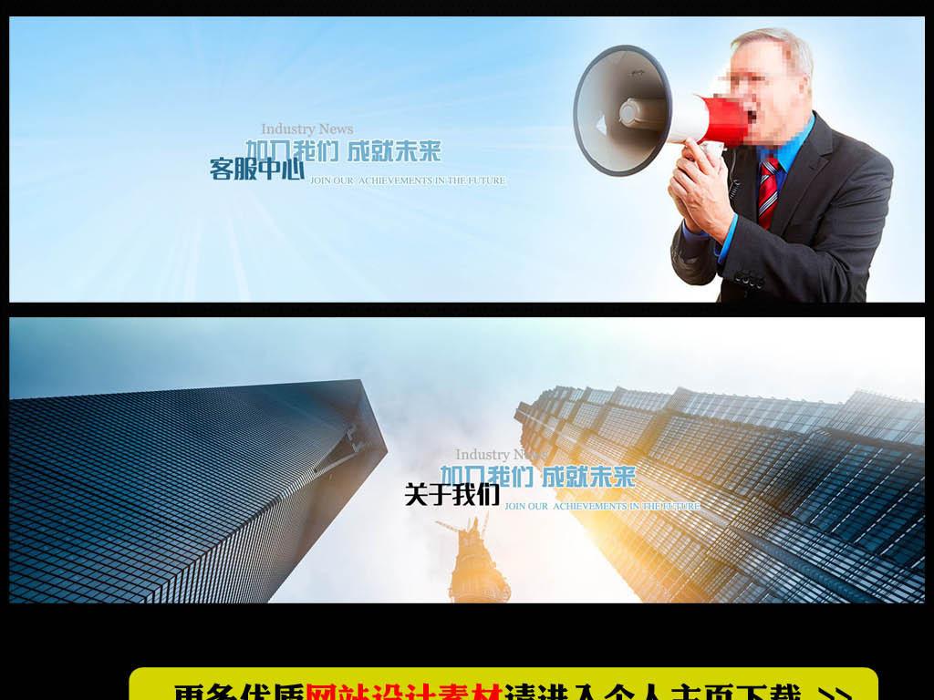 资讯banner_新闻资讯中心banner