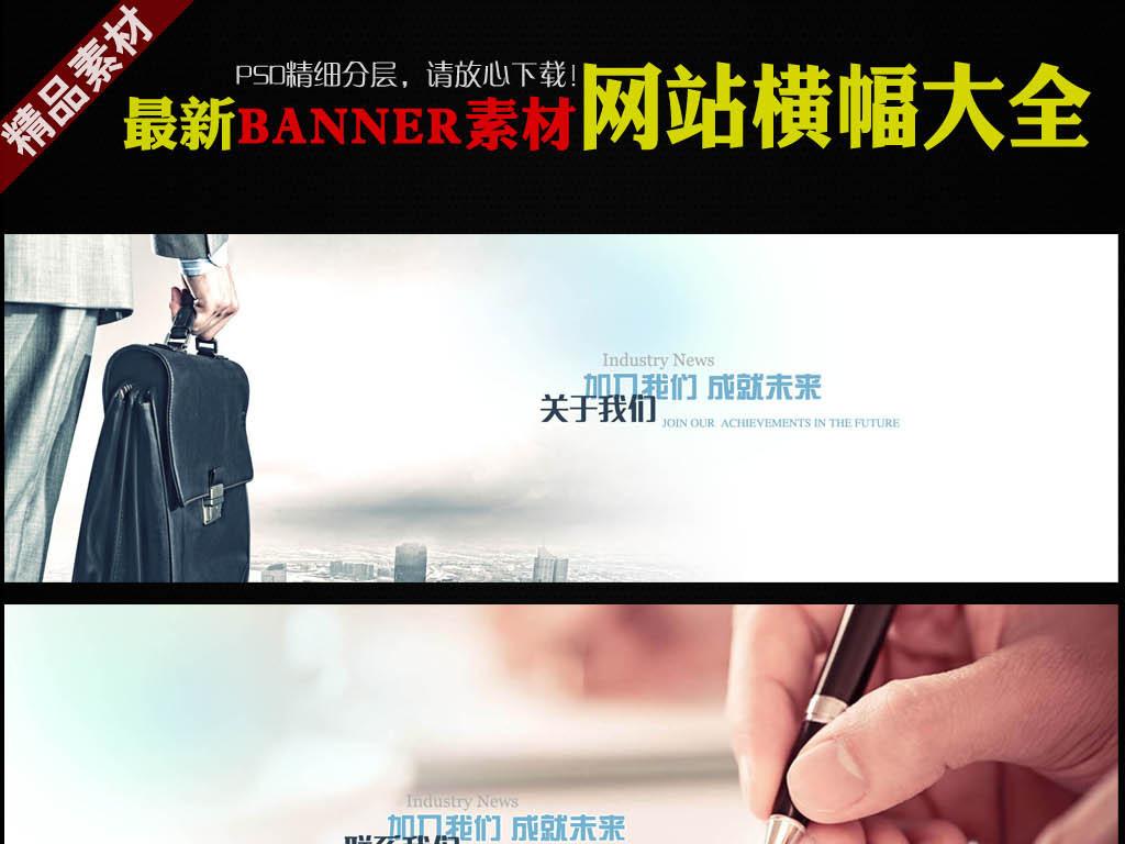 资讯banner_新闻资讯企业文化banner