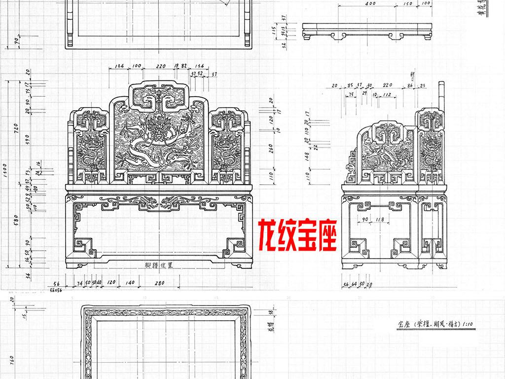 手绘中式家具图