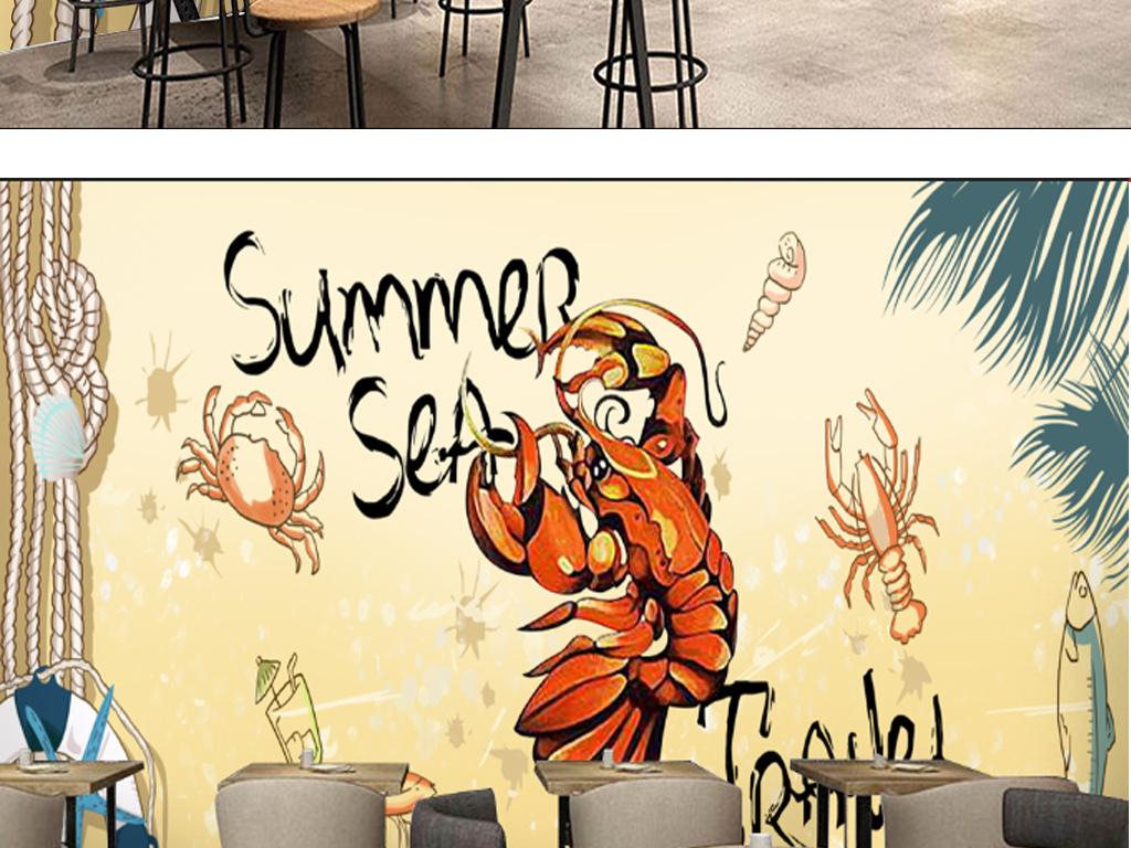 手绘龙虾火锅店背景墙
