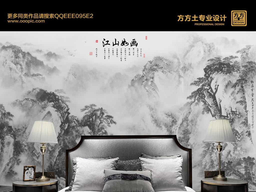 新中式水墨意境山水画电视背景墙江山如画图片
