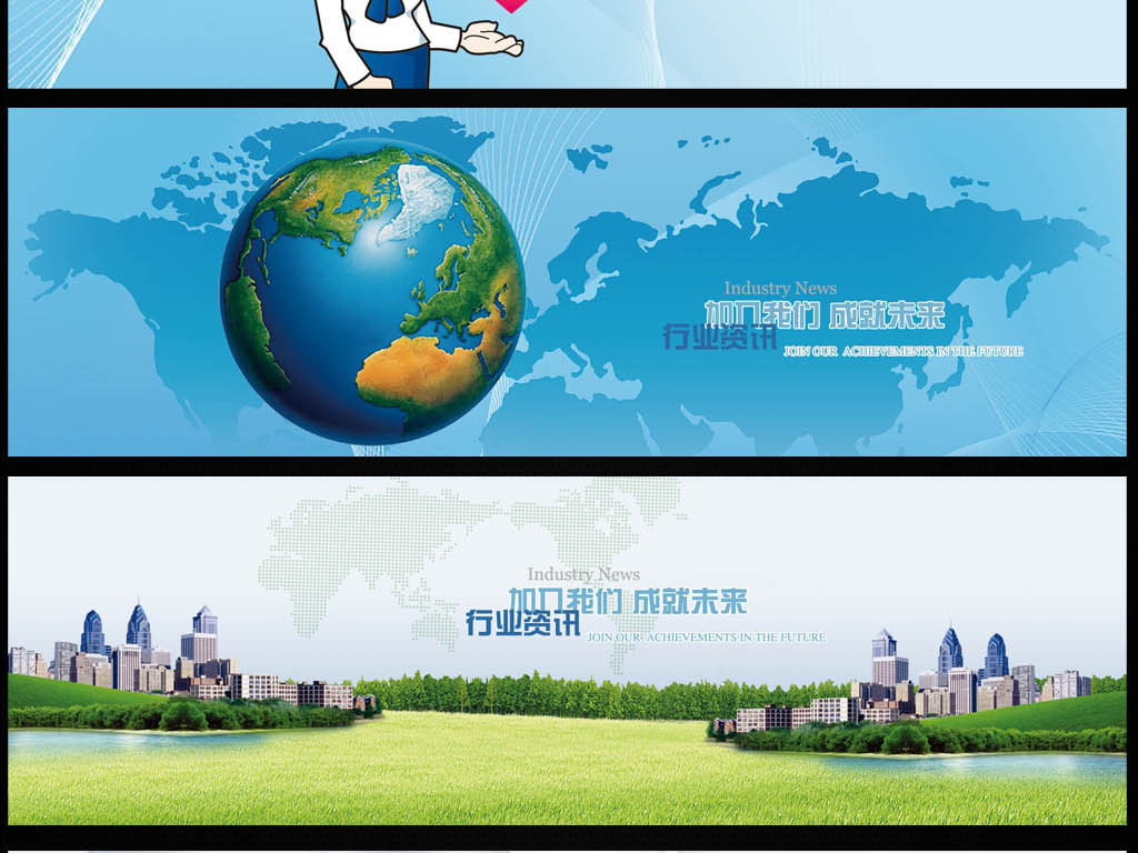 网页设计模板 网站banner|网站广告条 > 2017联系我们客服中心banner