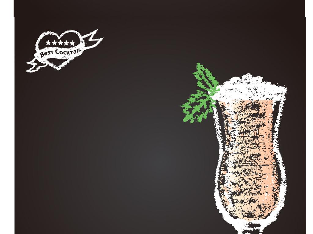 饮料果汁饮品粉笔画粉笔字黑板背景