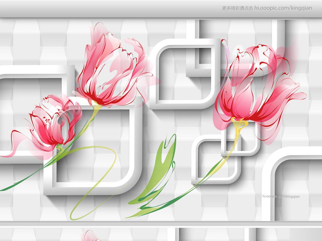 方框郁金香3d背景墙