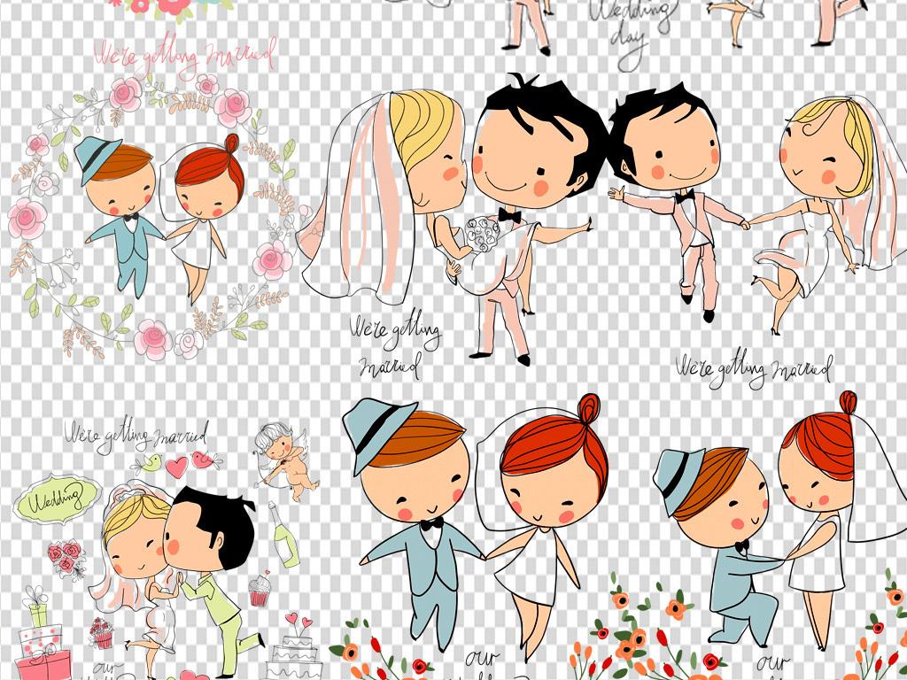 卡通婚庆结婚人物素材集