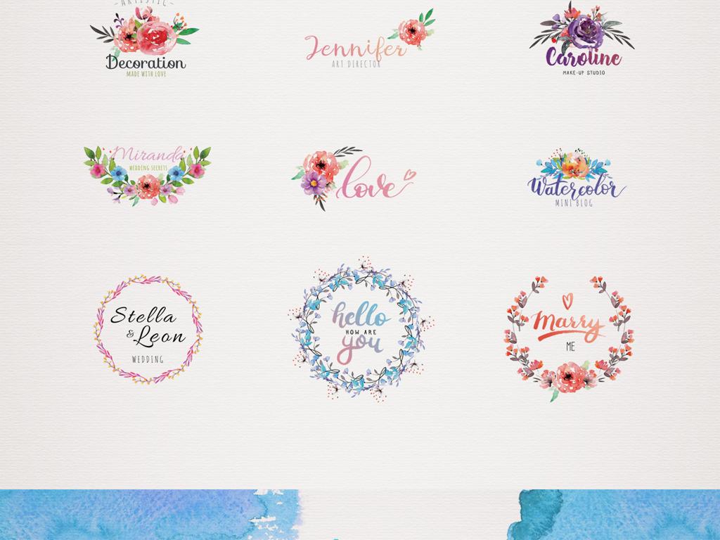 小报素材手绘素材标签素材清新枕头花朵被褥花朵清新淡雅边框标签花朵
