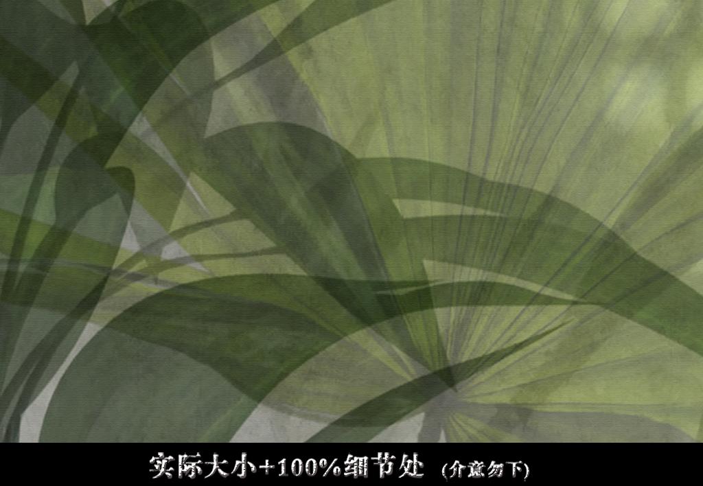 手绘现代水泥墙芭蕉叶全景背景墙(2张)