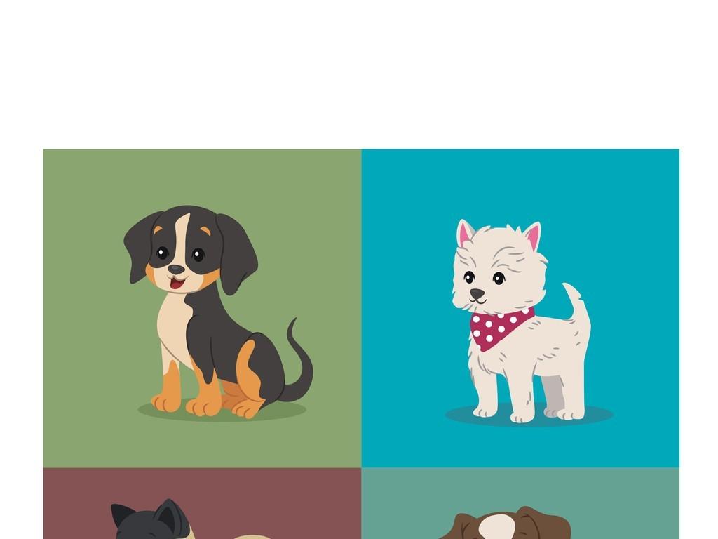卡通动物小狗