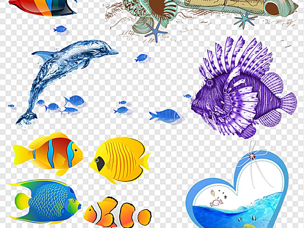 海底蓝色海洋海洋卡通海洋生物卡通世界海洋鱼海洋动物图片海洋小动物