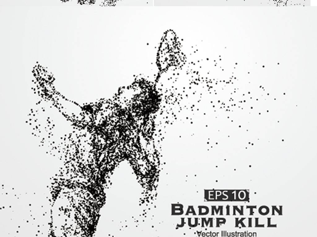 拼搏奋斗创意海报素材羽毛球运动