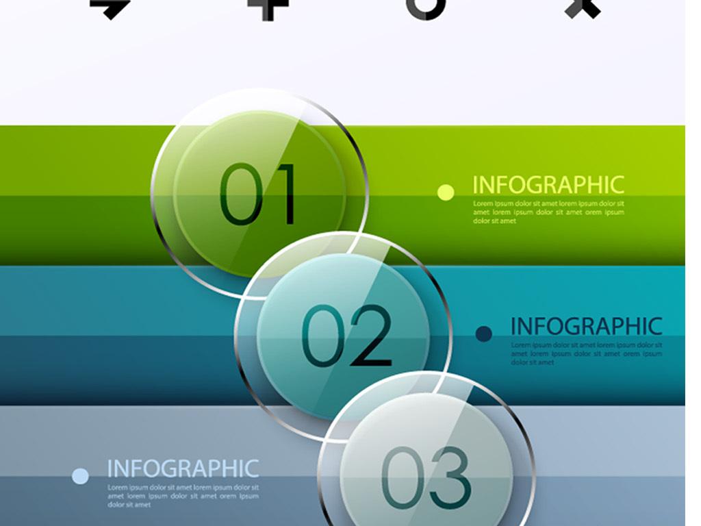 信息分析图表ppt目录素材
