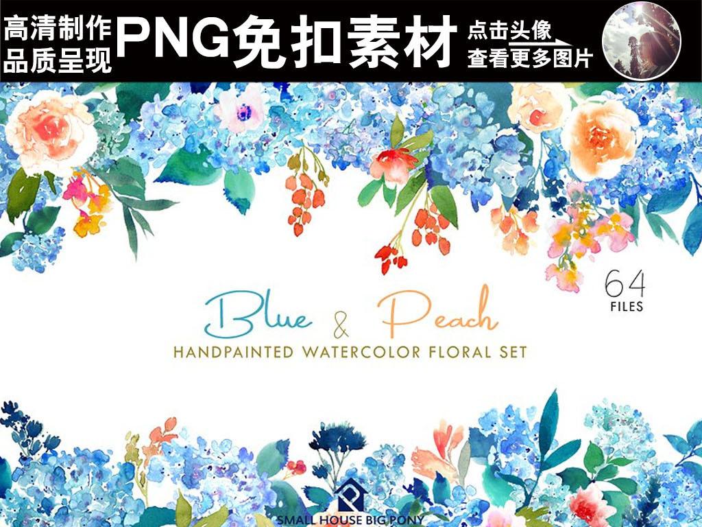唯美蓝色手绘水彩花朵树叶png设计元素