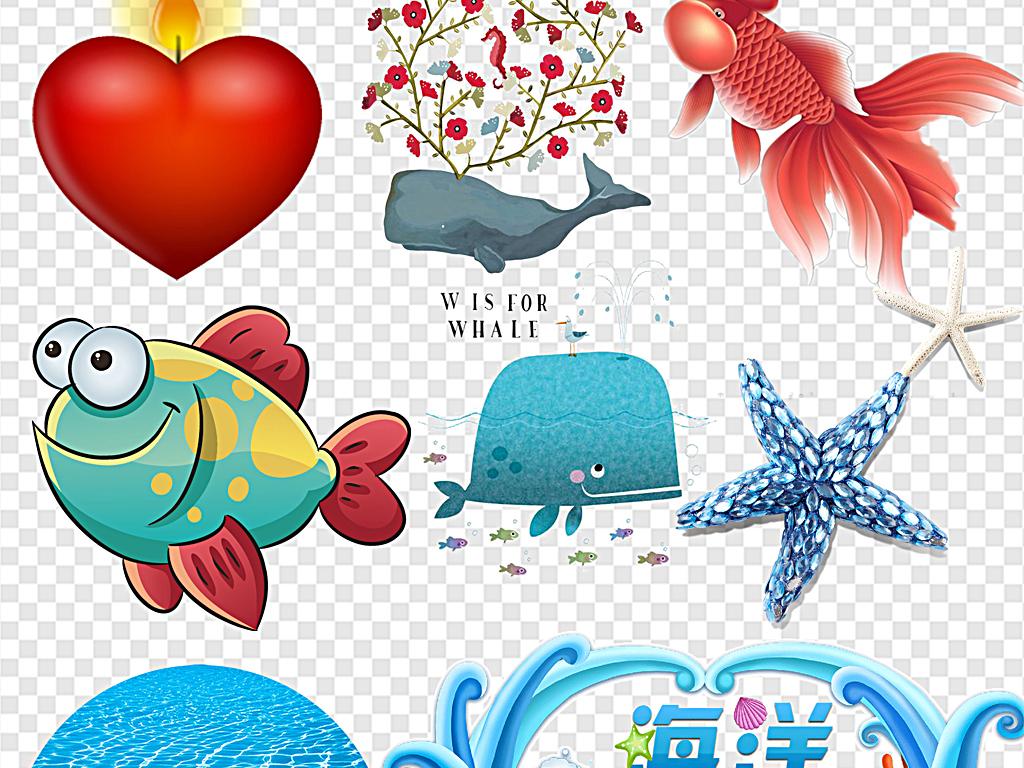 我图网提供精品流行蓝色海洋卡通海洋鱼海洋生物章鱼水草素材下载,作品模板源文件可以编辑替换,设计作品简介: 蓝色海洋卡通海洋鱼海洋生物章鱼水草 位图, RGB格式高清大图,使用软件为 Photoshop CS4(.png)