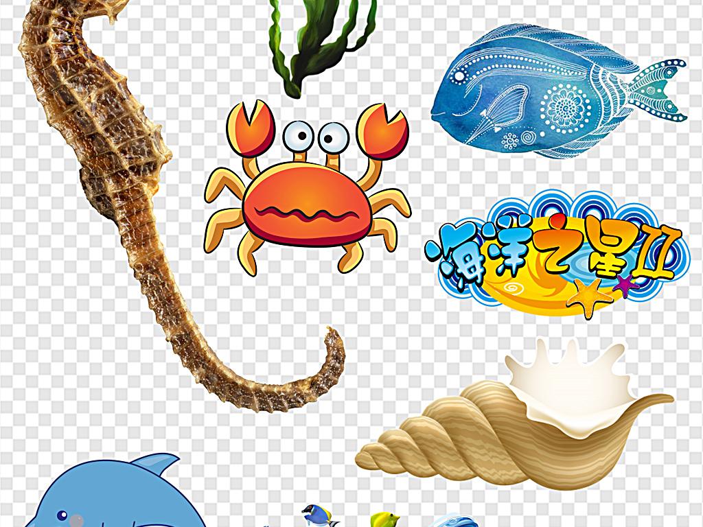我图网提供精品流行海洋背景蓝色海洋卡通海洋鱼海星素材下载,作品模板源文件可以编辑替换,设计作品简介: 海洋背景蓝色海洋卡通海洋鱼海星 位图, RGB格式高清大图,使用软件为 Photoshop CS4(.png)