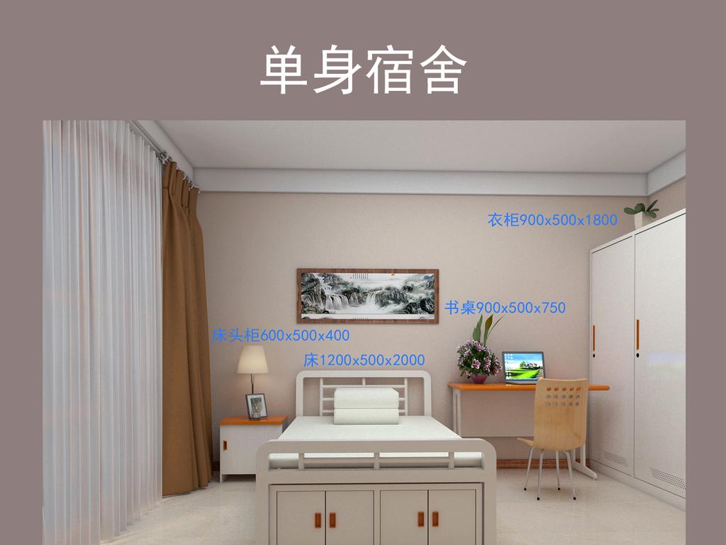 职工宿舍单身公寓设计图下载(图片60.48mb)_家装模型