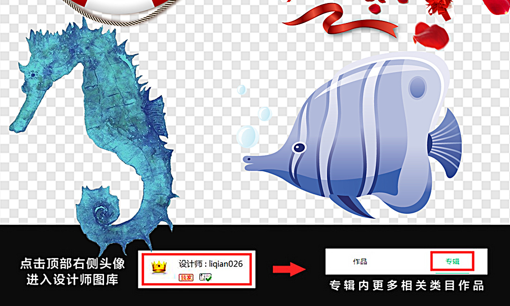 海底世界海洋动物卡通海洋小海鱼水草