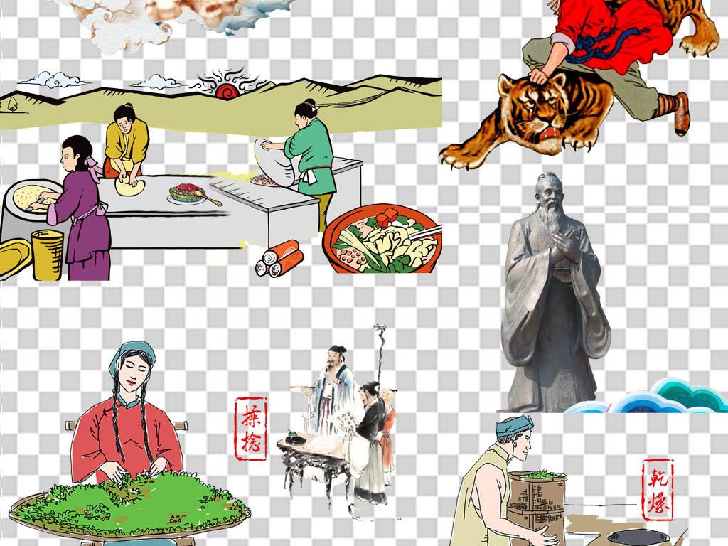 读书卡通读书海报读书人物图片才子中国风读书人物古代