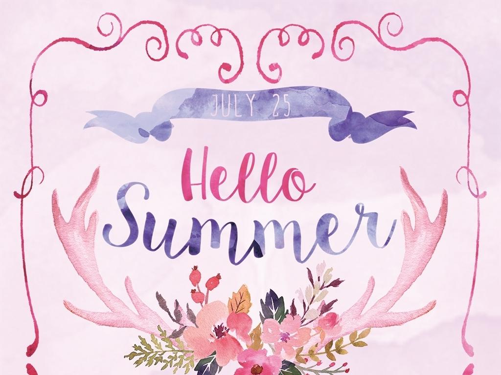 多色系手绘水粉唯美夏日时尚派对创意海报
