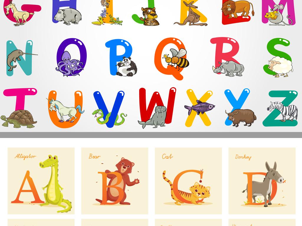 超萌字体设计可爱艺术字卡通动物美术字(图片编号:)