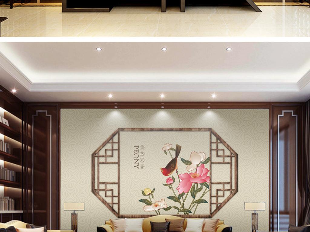 新中式工笔花鸟窗棂装饰画电视沙发背景墙图片
