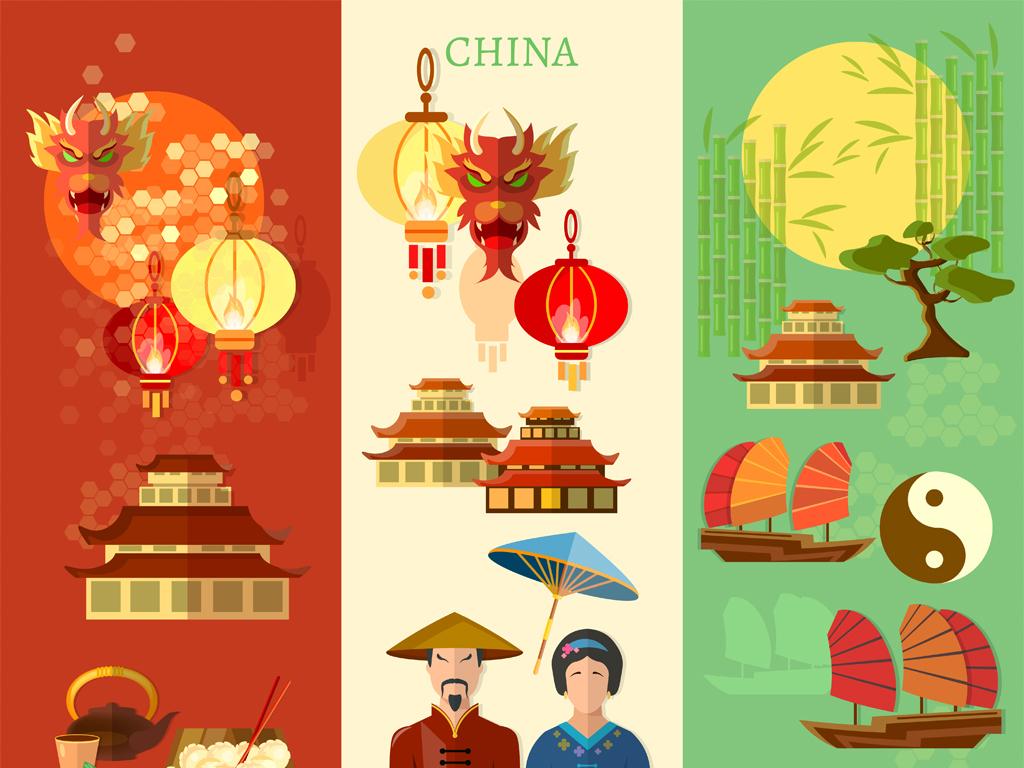 eps+png扁平化手绘中国风元素合集中国风海报素材