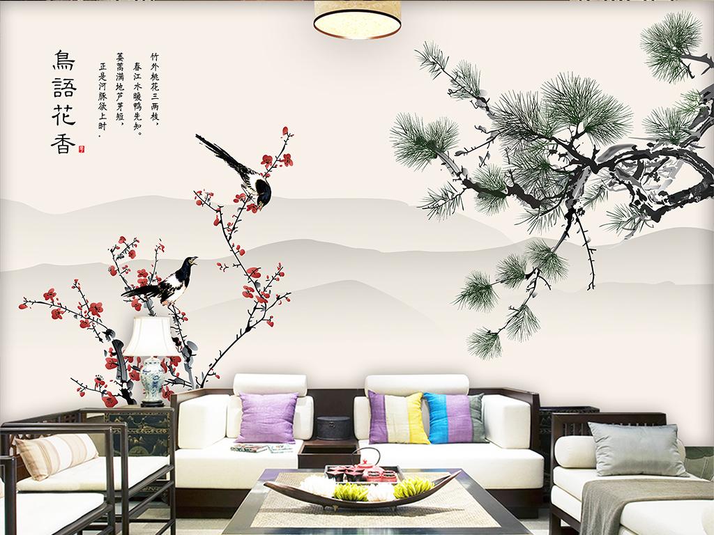 新中式手绘花鸟梅水墨山水花鸟语花香背景墙