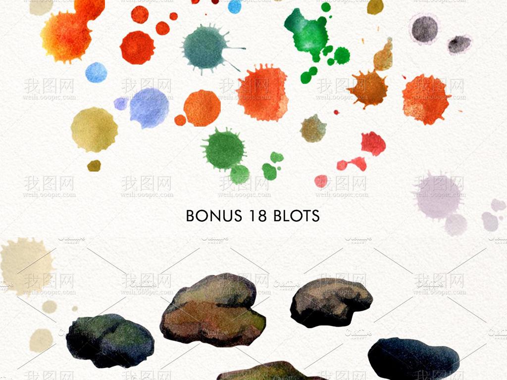 设计元素 自然素材 动物 > 水彩画亚马逊鱼类石头墨圈等插图设计素材