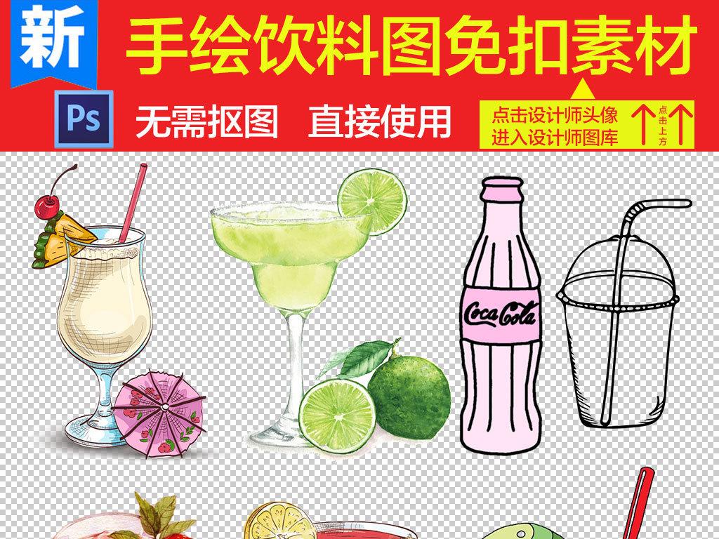 饮料瓶手绘果汁