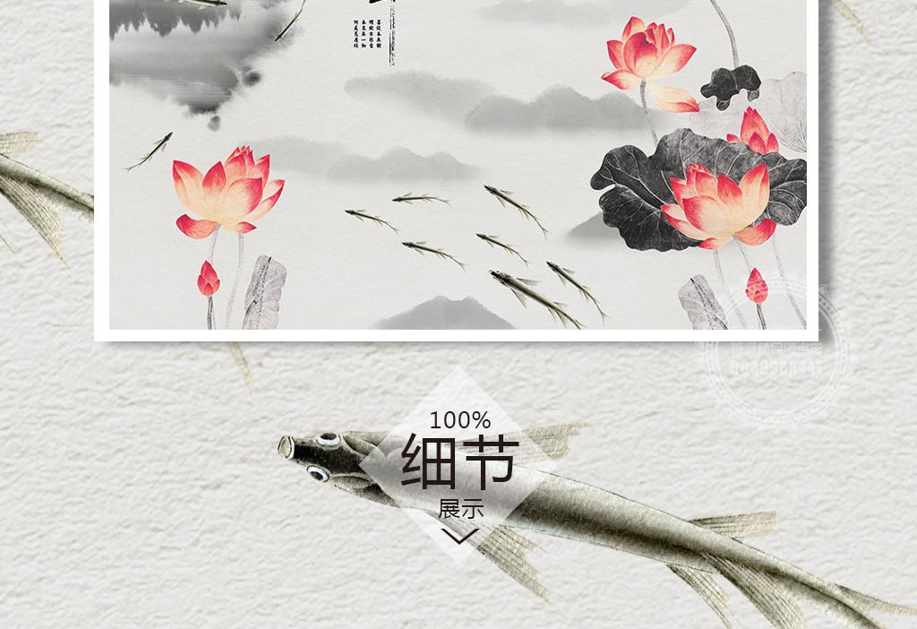 新中式禅意手绘水墨荷花山水背景墙
