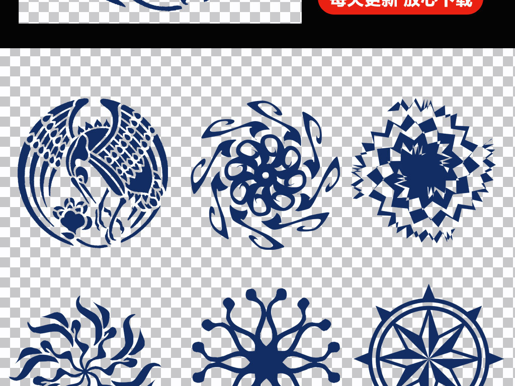 祥云素材中国风海报素材中国风手绘花纹